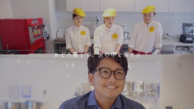 株式会社ドロキア・オラシイタ -「おどろ菓子」で世の中を幸せに。