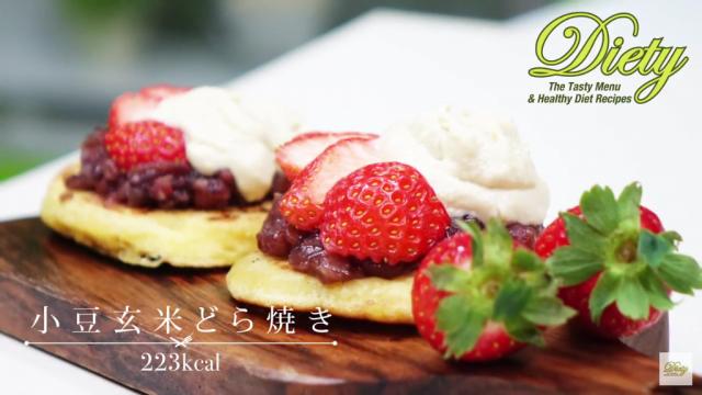 Diety 料理動画