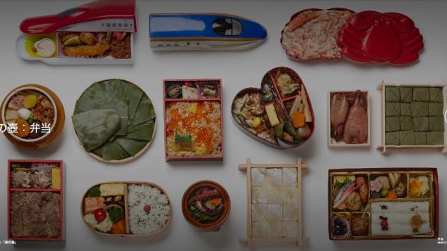 Google Arts & Culture 美の壺:弁当