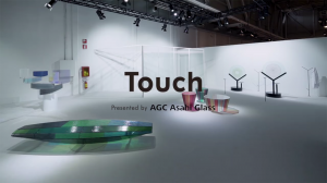 agc_touch