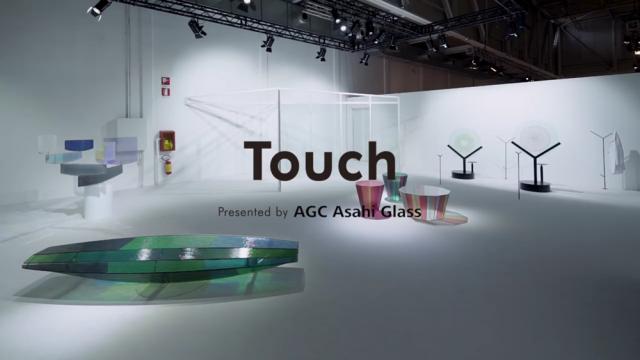"""AGC Asahi Glass """"Touch"""" at Milan Design Week 2017"""
