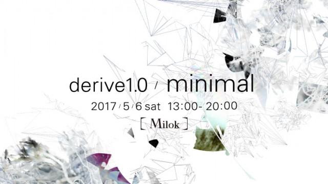 [Milok] Instore Event - derive1.0 / minimal -