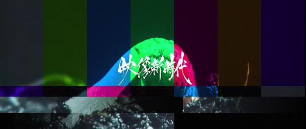 Vookコンセプトムービー「映像新時代」