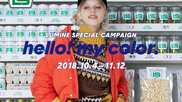 "LUMINE SPECIAL CAMPAIGN  ""hello! my color."""
