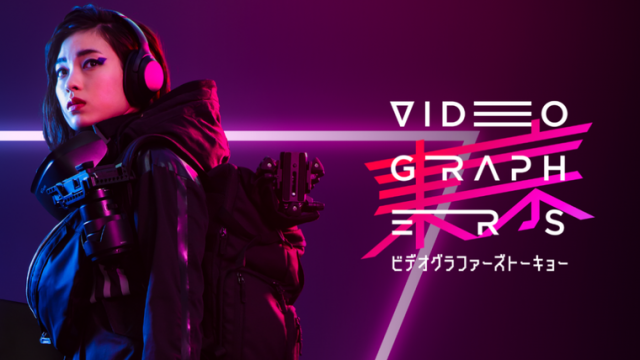 Vook VIDEOGRAPERS TOKYO